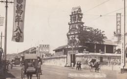2507      7             Hindu Temple Singapore 1924 (FOTO KAART)Stempel In Het Paars Postagent Batavia- - Indonesia