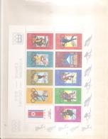 Corée Du Nord -JO De Sapporo Et Innsbruck -1976 ( A1683/A1691 En Feuillet XXX -MNH) - Corée Du Nord