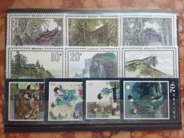 CINA - 2 Serie Complete Nuove Anni '50 + Spese Postali - 1949 - ... Repubblica Popolare