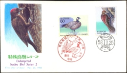 WATERFOWLS-CACKLING GOOSE-COMBINED FDC-JAPAN-1983-ENDANGERED BIRDS-BX1-386 - Oies