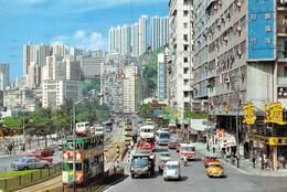 PIE.T.19-6625 : HONG KONG. CAUSEWAY ROAD - Cina (Hong Kong)