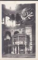 AQ34 Mosque Interior - RPPC - Photographs