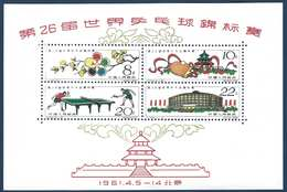 Chine 1961 26e Championship Of Ping Pong Pekin Bloc Feuillet N°10 Toujours Sans Gomme Superbe ! - Neufs