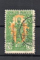 !!! PRIX FIXE : CAMEROUN, N°58a OBLITERE SIGNE CHAMPION - Cameroun (1915-1959)