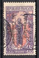 !!! PRIX FIXE : CAMEROUN, N°62 OBLITERE SIGNE CHAMPION - Cameroun (1915-1959)
