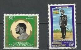 "Centrafrique Aerien YT 122 & 123 (PA) "" J. Bedel Bokassa "" 1973 Neuf** - Central African Republic"