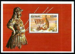 Guayana HB-300 En Nuevo - Guyana (1966-...)