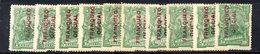 APR1549 - NICARAGUA 1891 , SERVIZIO Serie Yvert N. 11/20 Nuova  * (2380A) Linguelle Forti - Nicaragua