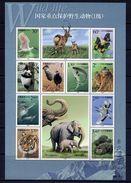 China 2000 Key Wild Animals 1st Grade State Protection Nature Endangered Bird Elephant Monkey (I) Stamps Sc 3006 2000-3 - Monkeys