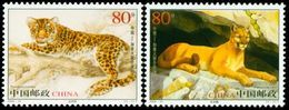 China 2005 Canada Joint Issue Leopard Cougar Wild Animals Leopards Mammals Big Cats Stamps MNH 2005-23 Scott 3458-59 - Big Cats (cats Of Prey)