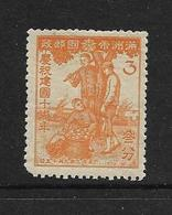 MANCHOURIE 1943 COURANT YVERT N°136 NEUF MNH** - 1932-45 Mandchourie (Mandchoukouo)