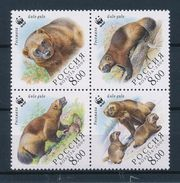 Russia 2004 WWF W.W.F. Wolverine Bear Animals Mammals Bears World Wildlife Fund Organizations Stamps MNH Mi 1198-1201Zd - Bears
