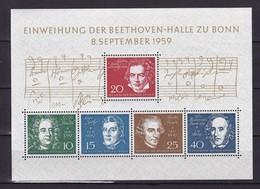 BRD - 1959 - Michel Nr. Block 2 - Postfrisch - 25 Euro - BRD