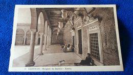 Kairouan Mosquée Du Barbier Entrée Tunisia - Tunisia
