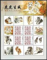 ZODIAC ZODIAQUE TIERKREIS ASTROLOGY ASTROLOGIE ANNÉE DU TIGRE CHINE YEAR OF TIGER CHINA 2010-1 MNH SPECIAL SHHET - Astrology