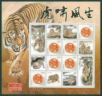 ZODIAC ZODIAQUE TIERKREIS ASTROLOGY ASTROLOGIE ANNÉE DU TIGRE CHINE YEAR OF TIGER CHINA 2010-1 MNH SPECIAL SHHET - Astrologie