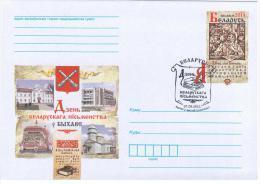 Belarus 2013 Bykhaw Or Bykhov, Day Of Byelorussian Writing, Book Bible - Bielorussia