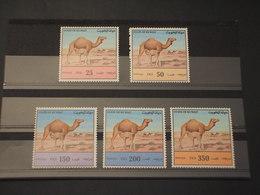 KUWAIT - 1992 FAUNA 5 VALORI - NUOVI(++) - Kuwait