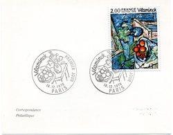 PARIS 1976 = CACHET PREMIER JOUR Illustré ' VLAMINCK' N° Yvt 1901 - FDC