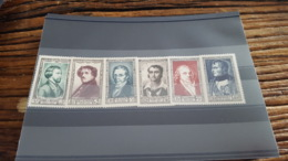 LOT 459798 TIMBRE DE FRANCE NEUF** LUXE - France