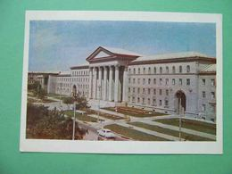 STALINO Donetsk 1962 Institute. Russian Postcard - Ukraine