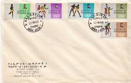 Ethiopia Set On FDC - Summer 1968: Mexico City