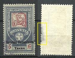 SCHWEIZ Switzerland Service Consulaire Revenue Concular Tax 5 Fr. O NB! Thinned Left Margin! - Service