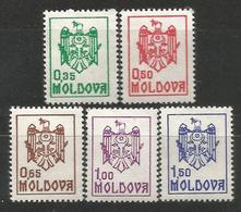 MD 1992 DEFINITIVE COAT OF ARMS, MOLDAVIA, 1 X 5v, MNH - Briefmarken