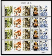 FONG SOI FENG SHUI  Ancient Chinese Geomancy Geomanz MACAU 1997 MNH Mi Block 49 Philosophy Philosophie - Astrologie