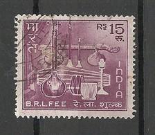INDIA Ca 1960 Revenue Tax B.R.L. Fee Fiscal 15 Rs. Music Musical Instruments O - Musik