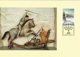 33229. Tarjeta Maxima GETA (Aland) 1995. Sant Jordi Y Dragon - Aland