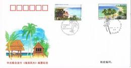 33231. Carta F.D.C. PEKIN (China) 2000. Emision Comun CUBA - CHINA - 1949 - ... People's Republic