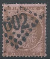 Lot N°49920  N°58, Oblit GC - 1871-1875 Ceres