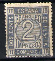España Nº 116. Año 1872 - 1870-72 Reggenza