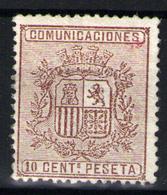 España Nº 153. Año 1874 - 1873-74 Regentschaft