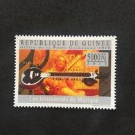 REPUBLIQUE DE GUINÉE. MUSICAL INSTRUMENTS. RAVI SHANKAR. 3R1606D - Other