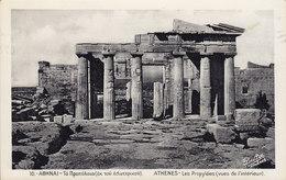Greece PPC Athens - Les Propylées (vue De L'intériur) DELTA 1936 HAMBURG Germany (2 Scans) - Griechenland