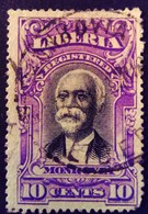 Liberia 1903 President Lettre Chargée Monrovia Yvert LC13 O Used - Liberia