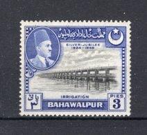 BAHAWALPUR Yt. 18 MNH** 1949 - Bahawalpur