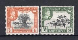 BAHAWALPUR Yt. 19/20 MNH** 1949 - Bahawalpur