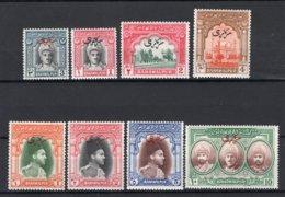 BAHAWALPUR Yt. S17/24 MH* Dienstzegel 1949 - Bahawalpur