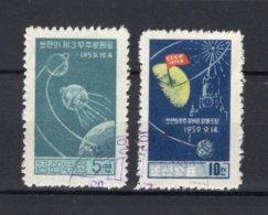 KOREA-NOORD  Yt. 221/222° Gestempeld 1960 - Corée Du Nord