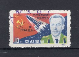 KOREA-NOORD  Yt. 373° Gestempeld 1962 - Corée Du Nord