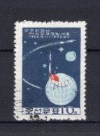 KOREA-NOORD  Yt. 424° Gestempeld 1962 - Corée Du Nord