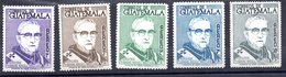 Serie Nº 345/9 Guatemala - Guatemala