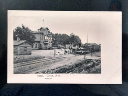 ORCHA (Орша), 1905 - 1912, Railway Station, Train - Wit-Rusland