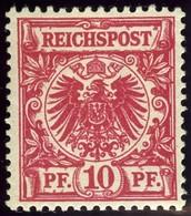 Germany. Sc #48. Mint. ** - Unused Stamps