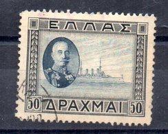 Sello  Nº 400  Grecia - Grecia