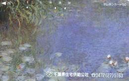 Télécarte JAPON  * PEINTURE * ART MONET * WATERLELIES * Telefonkarte Gemälde (2019) Phonecard Japan * KUNST * SCHILDERIJ - Painting