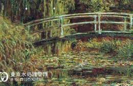 Télécarte JAPON  * PEINTURE FRANCE * CLAUDE MONET * ART * TK Gemälde (2028) Phonecard Japan * KUNST * SCHILDERIJ - Pittura